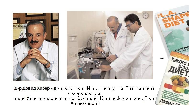 врачи гербалайф