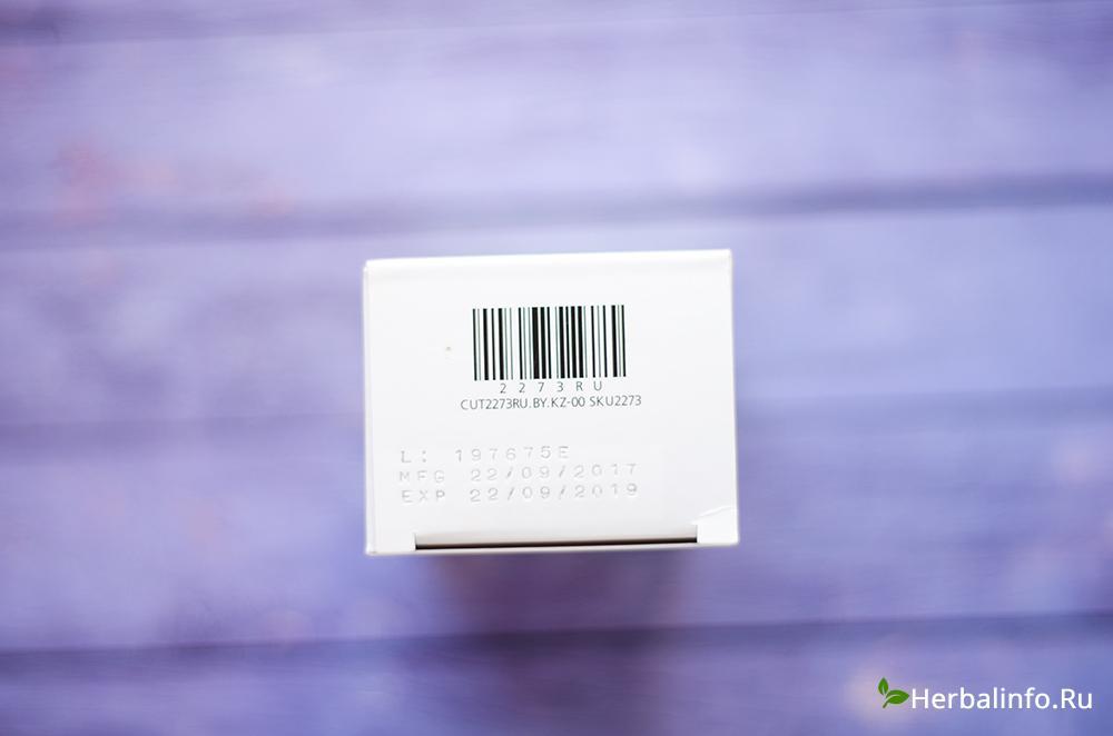 Срок годности иммьюн бустер, дата эксплуатации