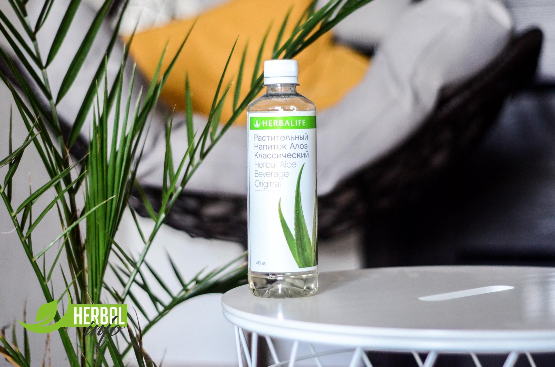 Напиток из растения алоэ от Гербалайф НП