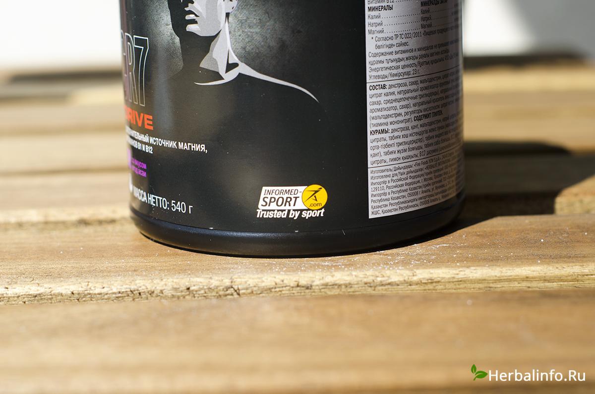 логотип informed-sport на банке продукта cr7 Drive