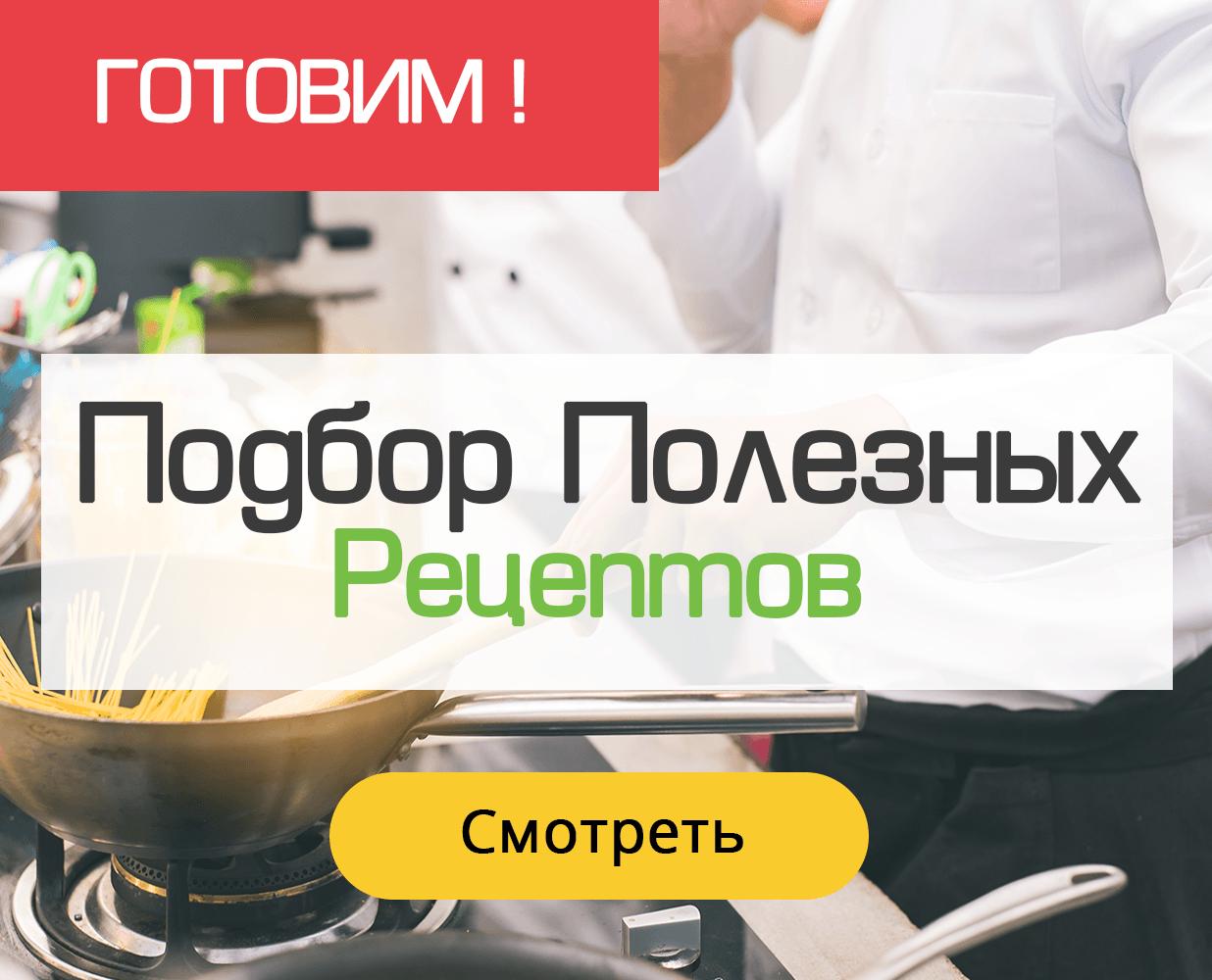 рецепты, пп, зож, гербалайф рецепты