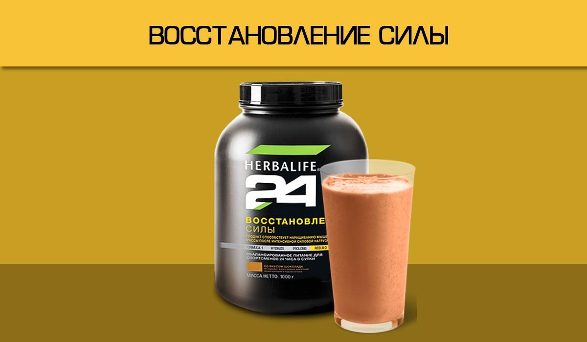 ускоренное наращивание мышечной массы, казеин, соевый протеин, bcaas