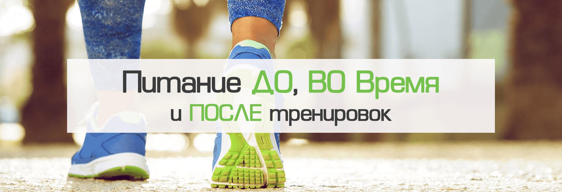 баннер herbalinfo.ru