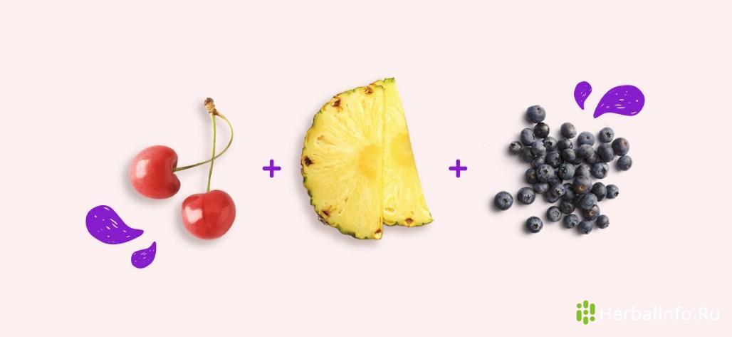 вишня, ананас, голубика