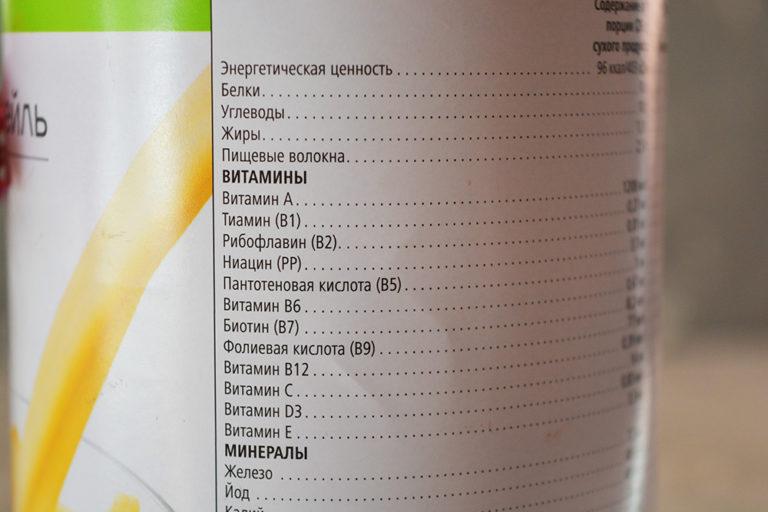Диета Гербалайф Состав. Сбалансированная диета Гербалайф — худеем быстро и с пользой!
