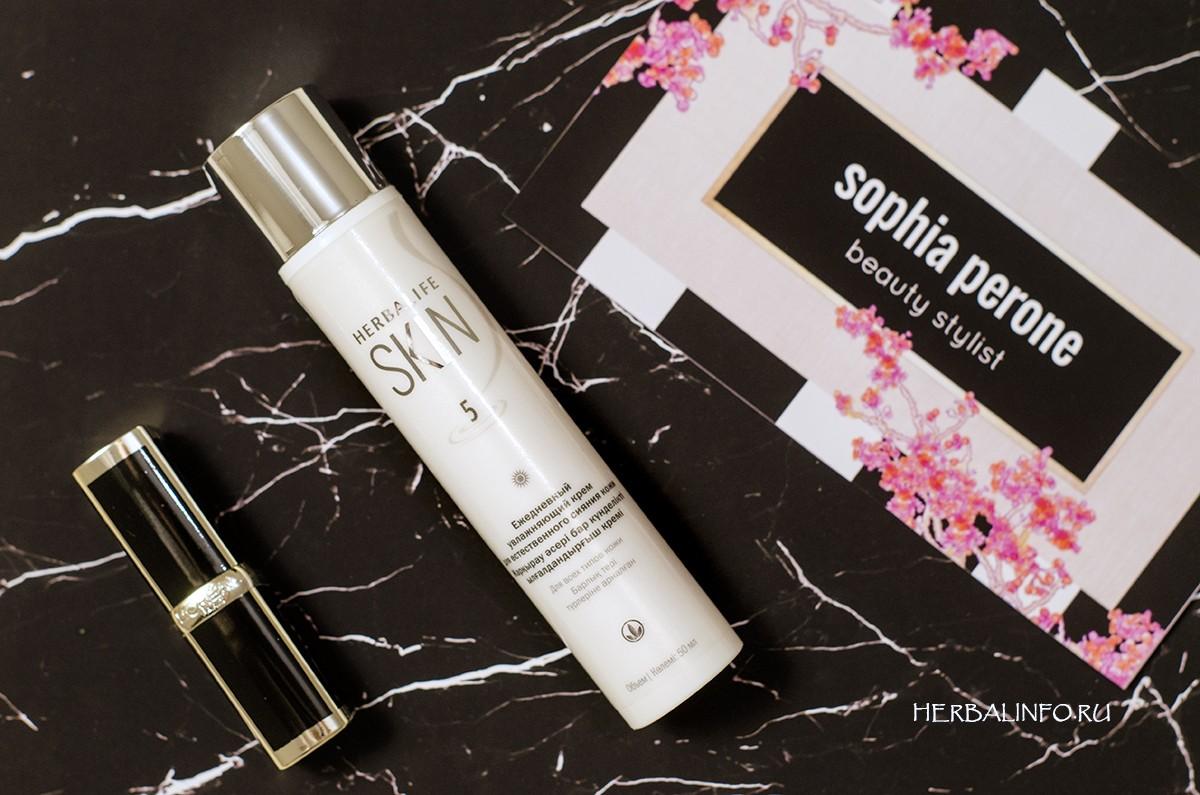 herbalife skin ежедневный увлажняющий крем для естественного сияния кожи