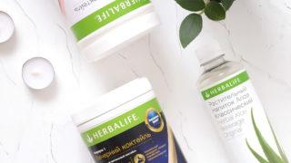 программы похудения набора веса от гербалайф независимый партнёр herbalife