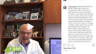 Дэвид Хибер Оксид Азота и спорт