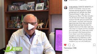 Дэвид Хибер: мышцы кора