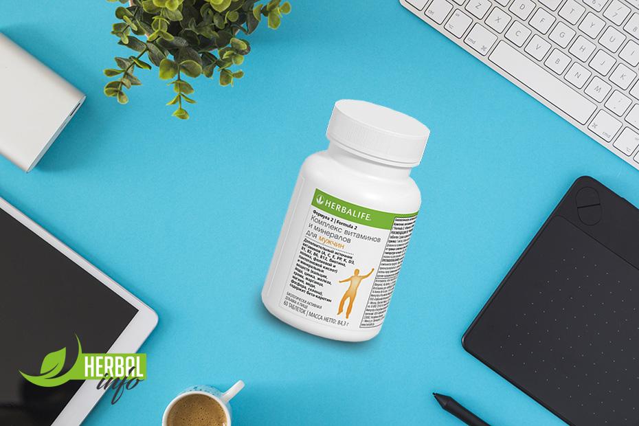 Витамин B9 в добавке гербалайф