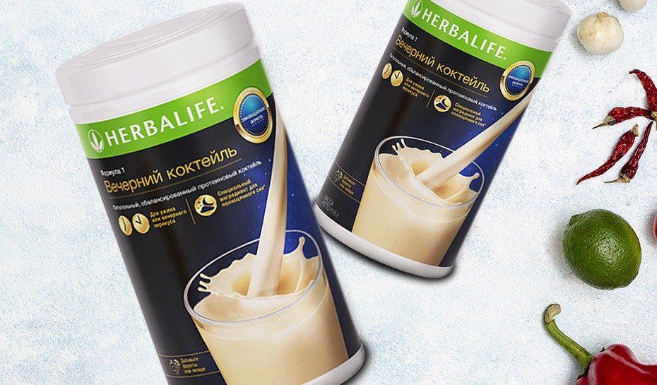 Витамин B7 в составе коктейля Herbalife