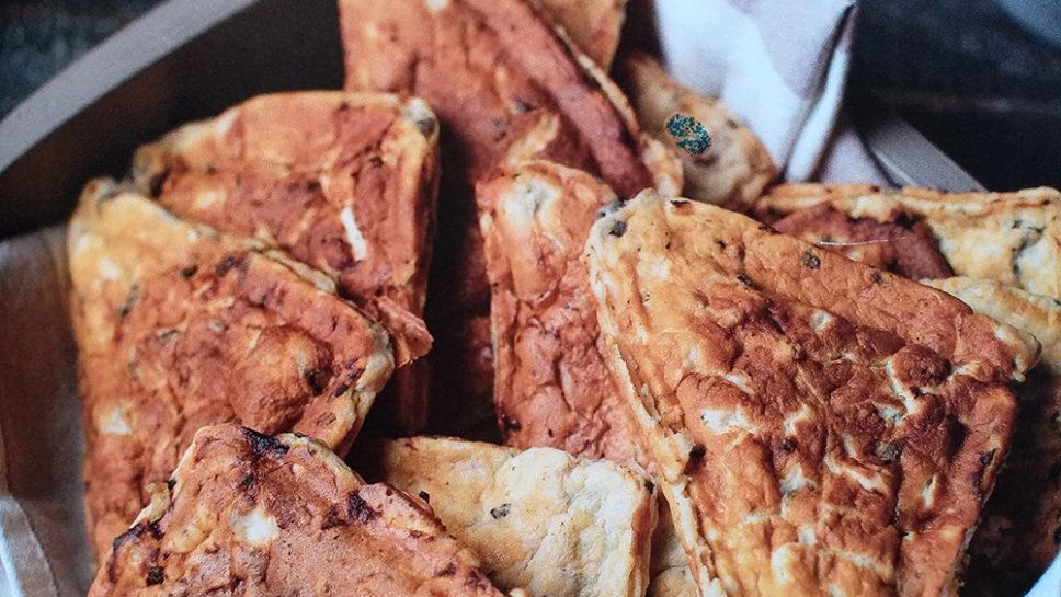 гербалайф пирожки